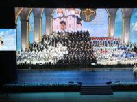Торжественный акт к 10-летию Патриаршей интронизации 2009 года.