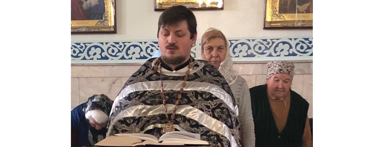 Литургия Преждеосвященных Даров в храме Святаго Духа Утешителя г. Жирновска.