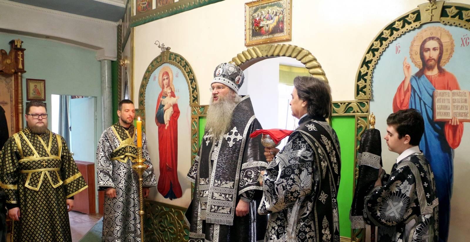 Божественная Литургия Преждеосвященных Даров в храме Прп. Сергия Радонежского.