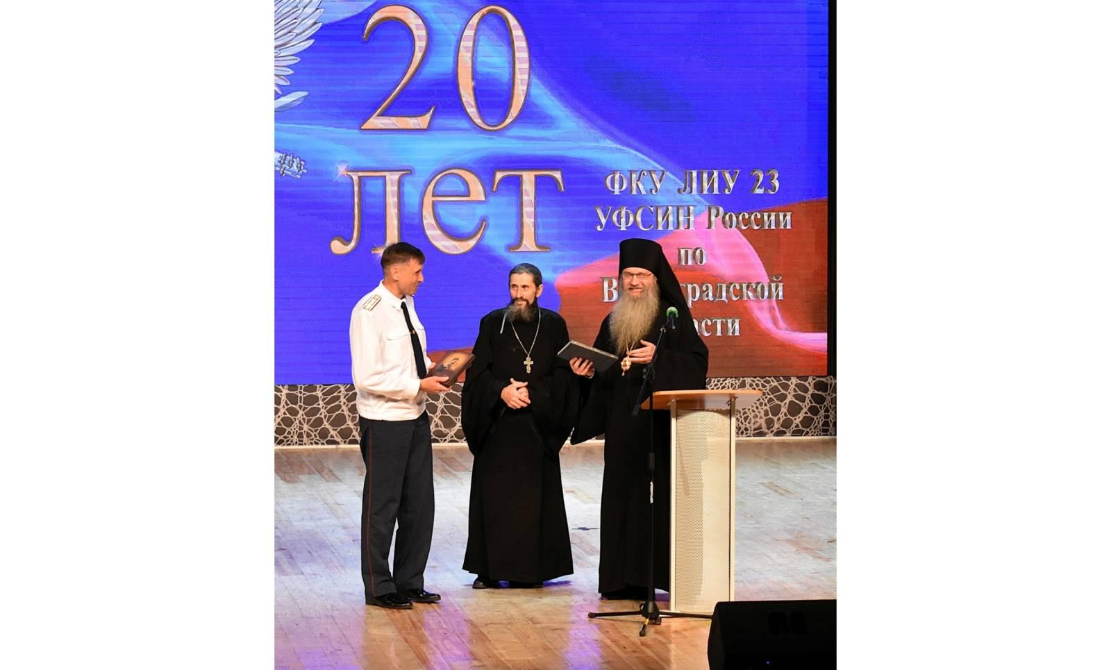 20-летия ЛИУ-23 г. Урюпинска в ТКЦ «Юбилейный».