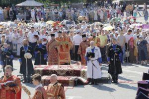 Торжества в честь памяти священномученика Николая Попова