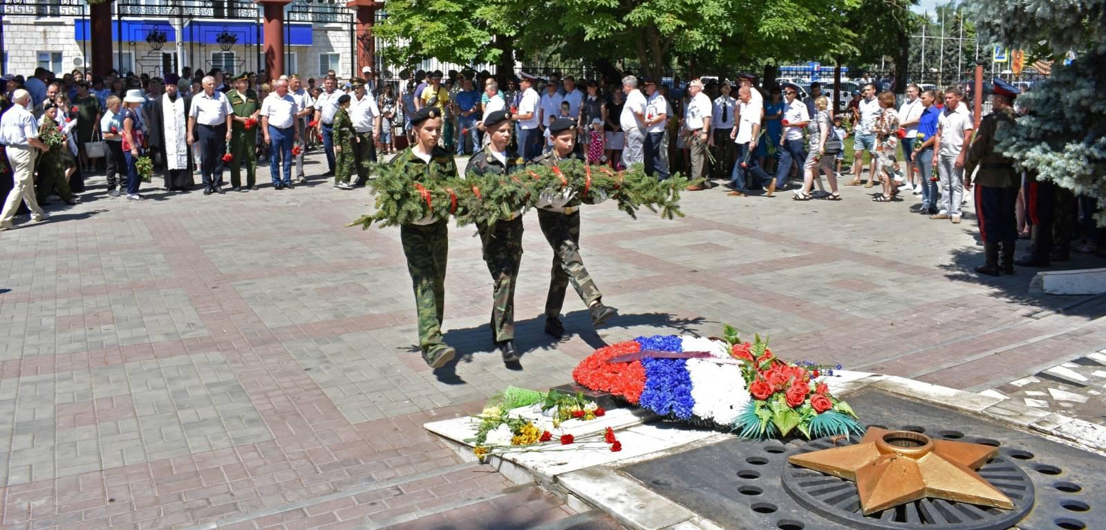 Траурный митинг ко дню памяти и скорби 78-й годовщины начала Великой Отечественной войны.