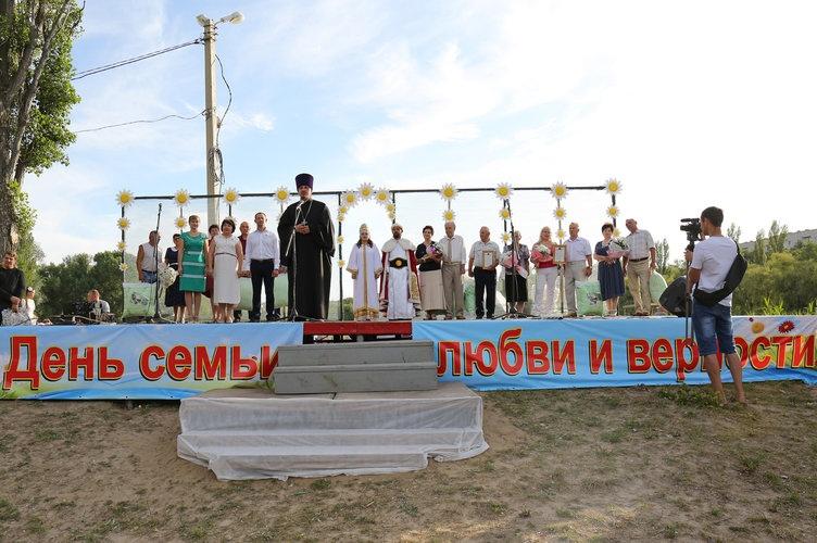 День семьи, любви и верности в Михайловке