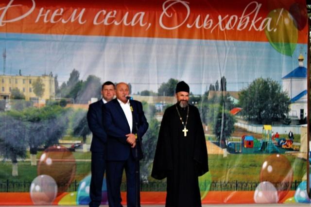 День села в Ольховке
