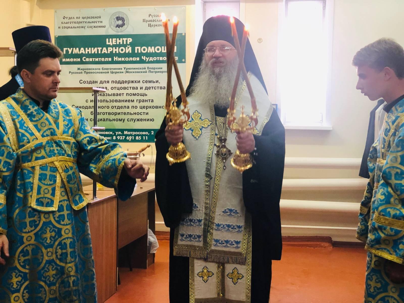 Открытие гуманитарного центра в Жирновске