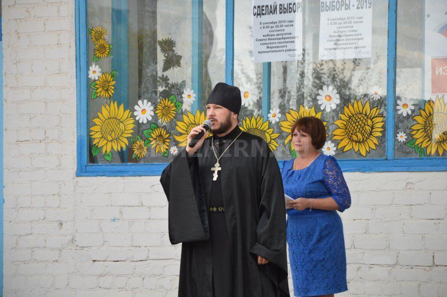 День села Нижняя Добринка