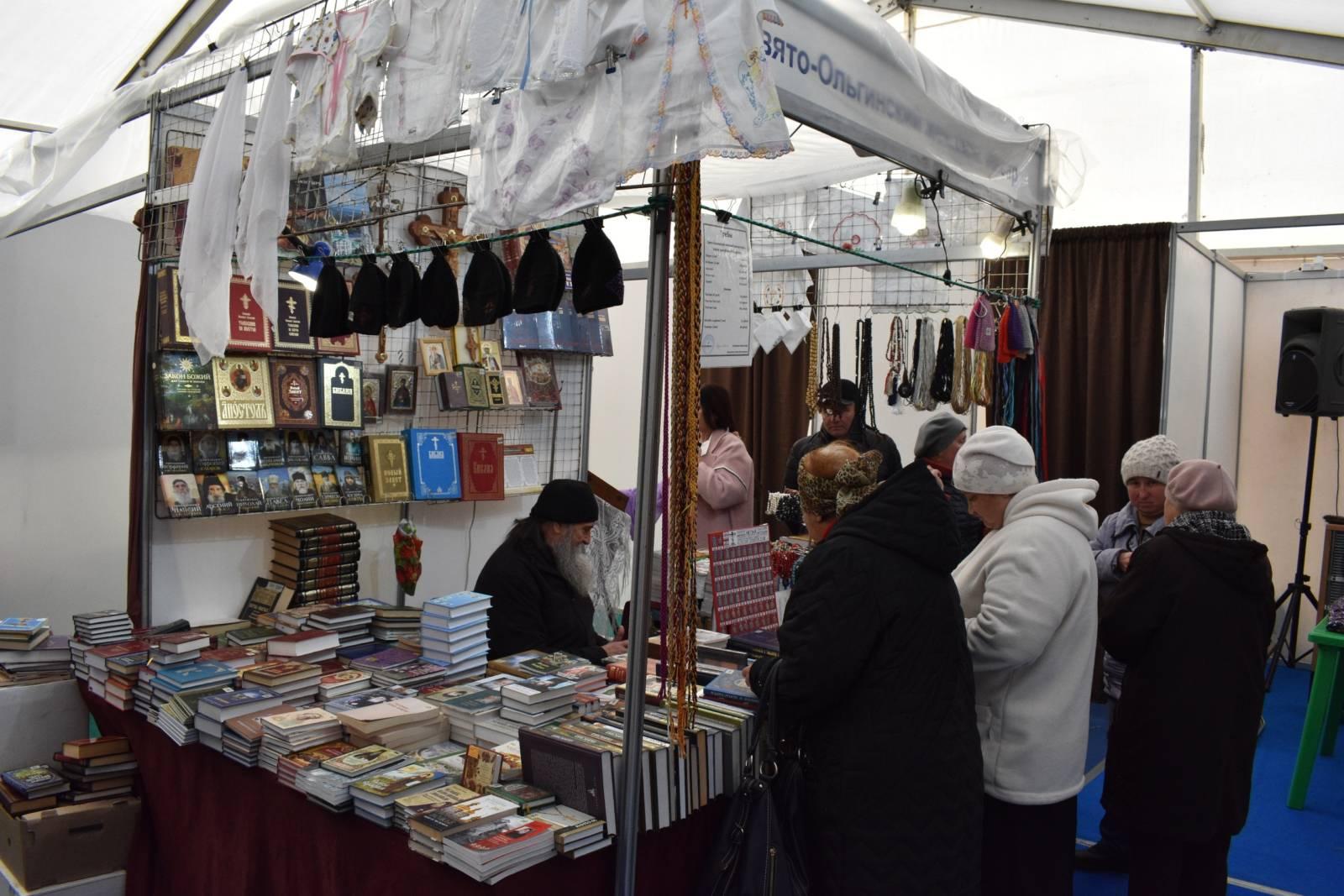 Православная выставка-ярмарка в Урюпинске