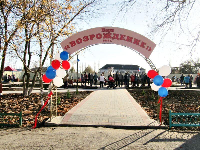 Открытие парка в Кленовке