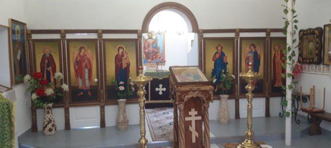 В Троицком храме появился иконостас