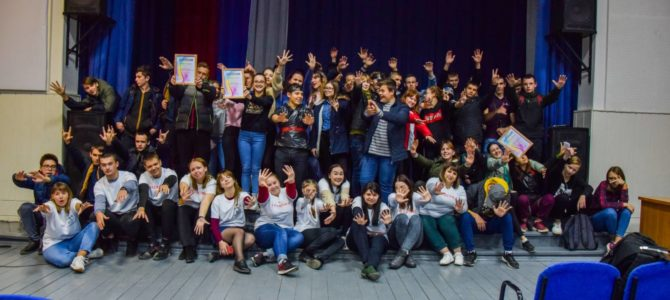 «АнтиHalloween» для михайловских студентов