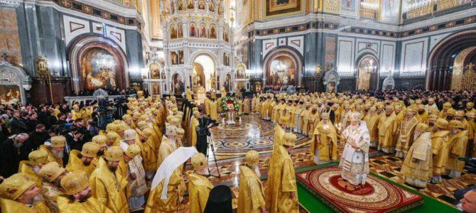 В день рождения Святейшего Патриарха Кирилла