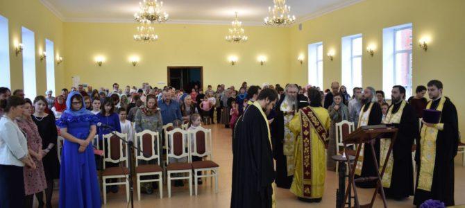 Открытие епархиального актового зала