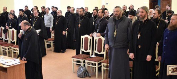 Епархиальное собрание духовенства