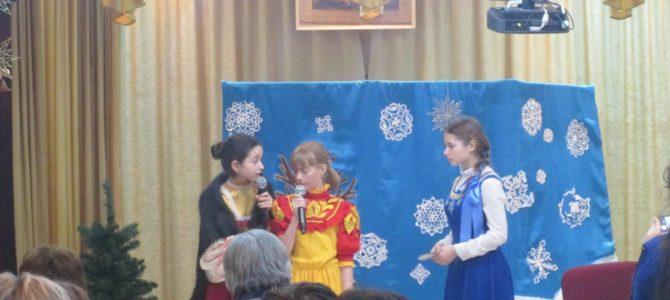 Театральный фестиваль во Фролово