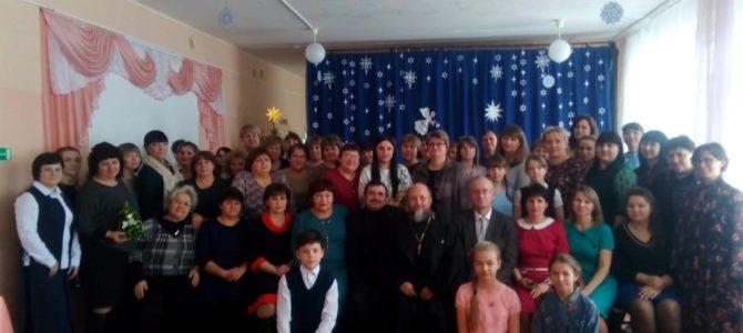 Рождественские встречи новониколаевских педагогов