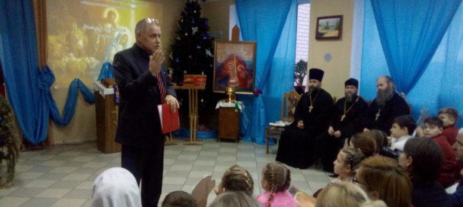 Рождественские чтения в Новоаннинском