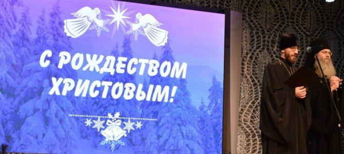 «Рождественские встречи» в Урюпинске