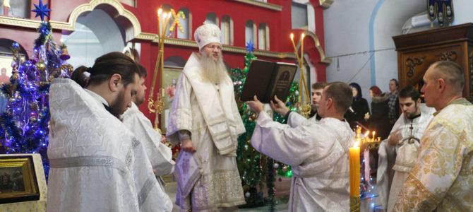 В попразднство Рождества Христова