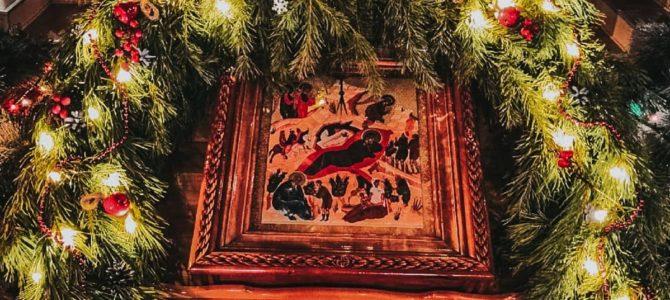 «Христос рождается – славьте!»