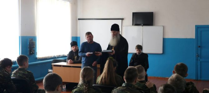 В гостях у алексеевских кадетов