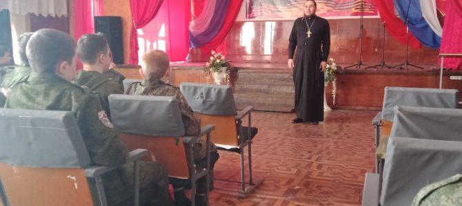 Встреча кадетов с новым духовником