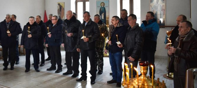 Памяти воинов-интернационалистов