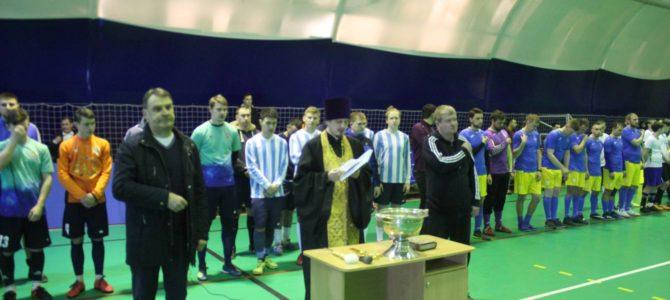 Епархиальный турнир по мини-футболу
