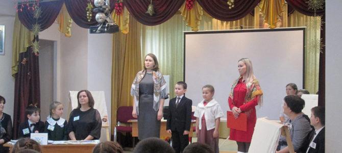 День православной книги во Фролово
