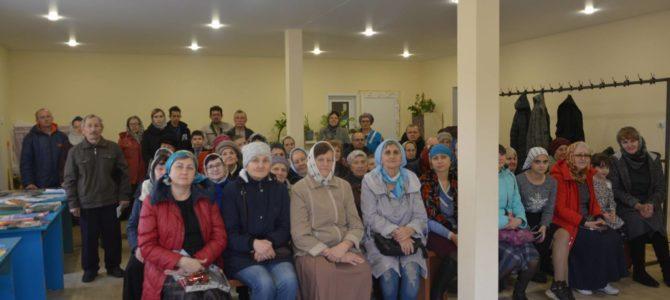 День православной книги в Даниловке