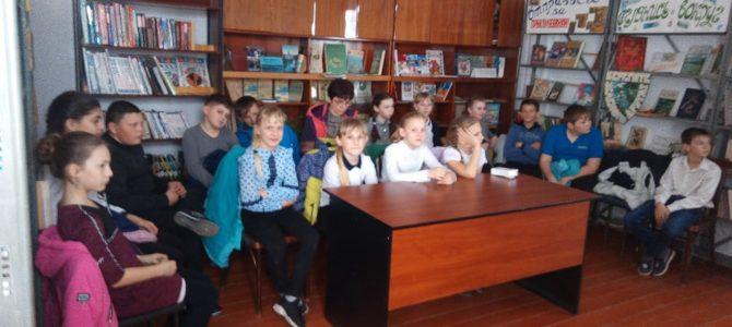 День православной книги в Зимняцком