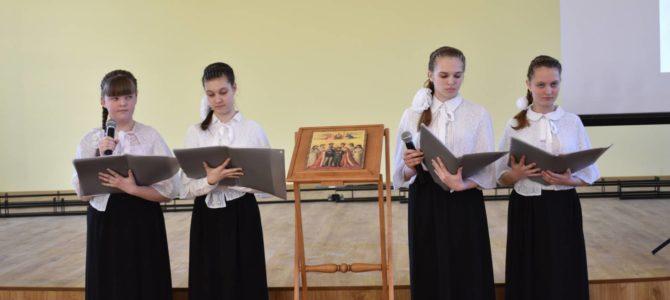 Вечер памяти Царственных страстотерпцев (+видео)