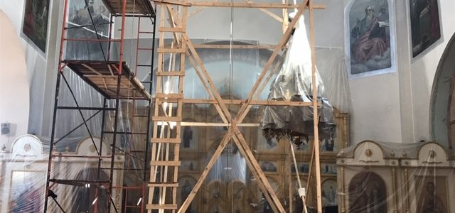 В Преображенском храме идёт косметический ремонт