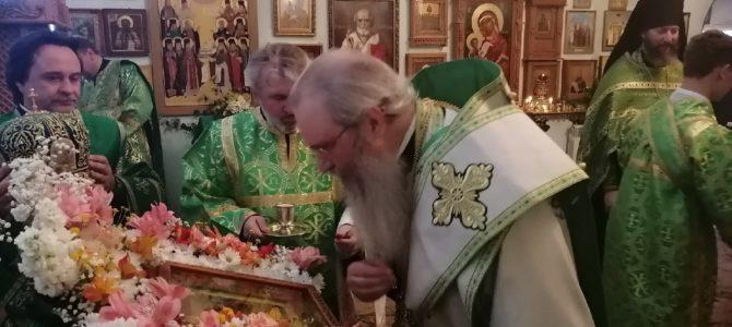 В канун Святой Троицы