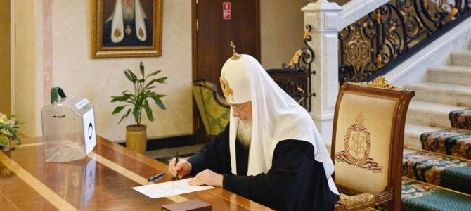 Святейший Патриарх Кирилл о поправках в Конституцию