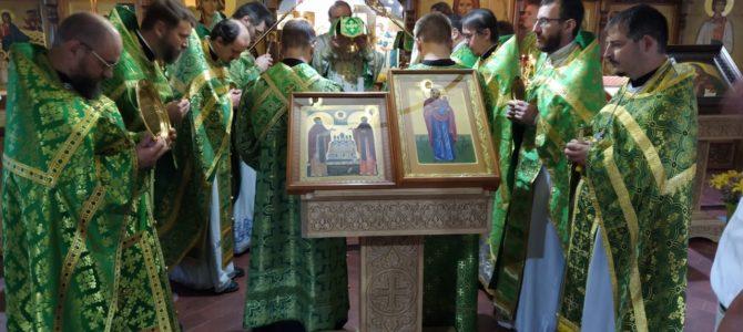 В день памяти святых Петра и Февронии Муромских