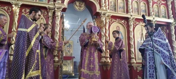 В Воздвижение Креста Господня