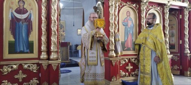 В день памяти ап. Варфоломея
