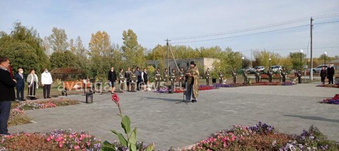 Открытие «Парка Победы» в Дурновском