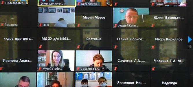 Покровские образовательные чтения в Михайловке