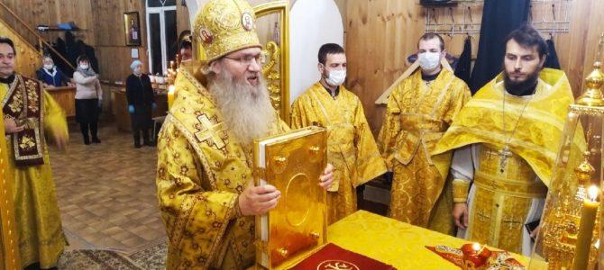 В день памяти свт. Иоанна Златоустого
