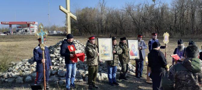 Крестный ход в Новоаннинском