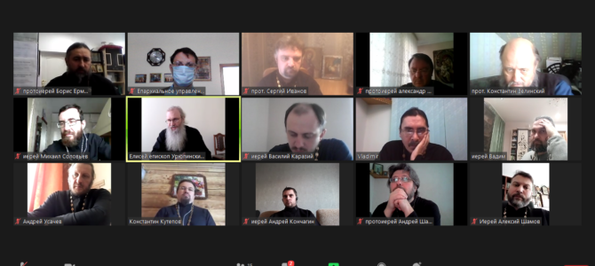 Онлайн-заседание епархиального совета