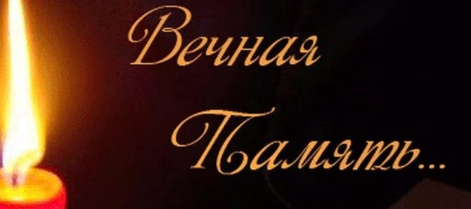 Иеромонах Тарасий (Мальцев). Некролог