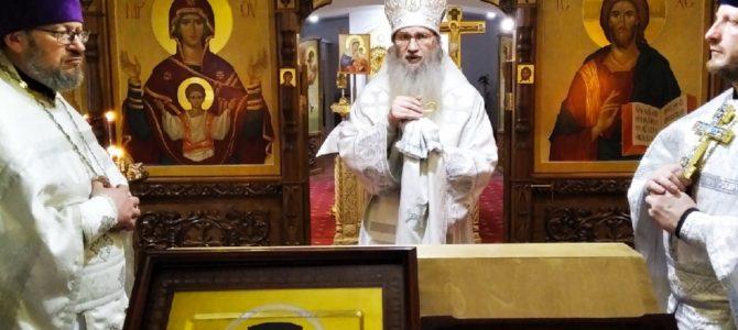 В день памяти свт. Феофана Затворника