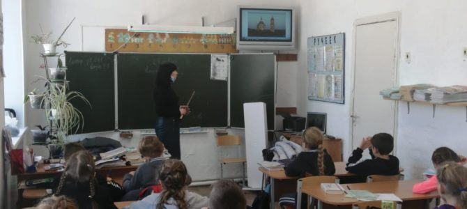 Урок православия для третьеклашек