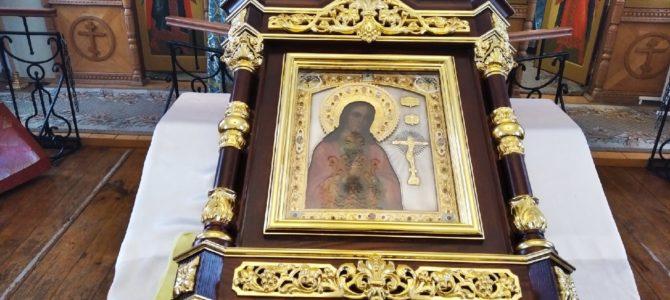 Шестилетие обретения Ахтырской иконы