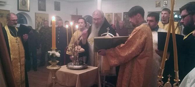 В канун дня памяти Иоанна Богослова